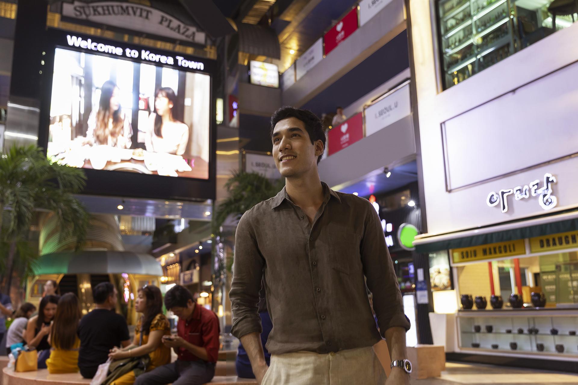 Four Points by Sheraton Bangkok