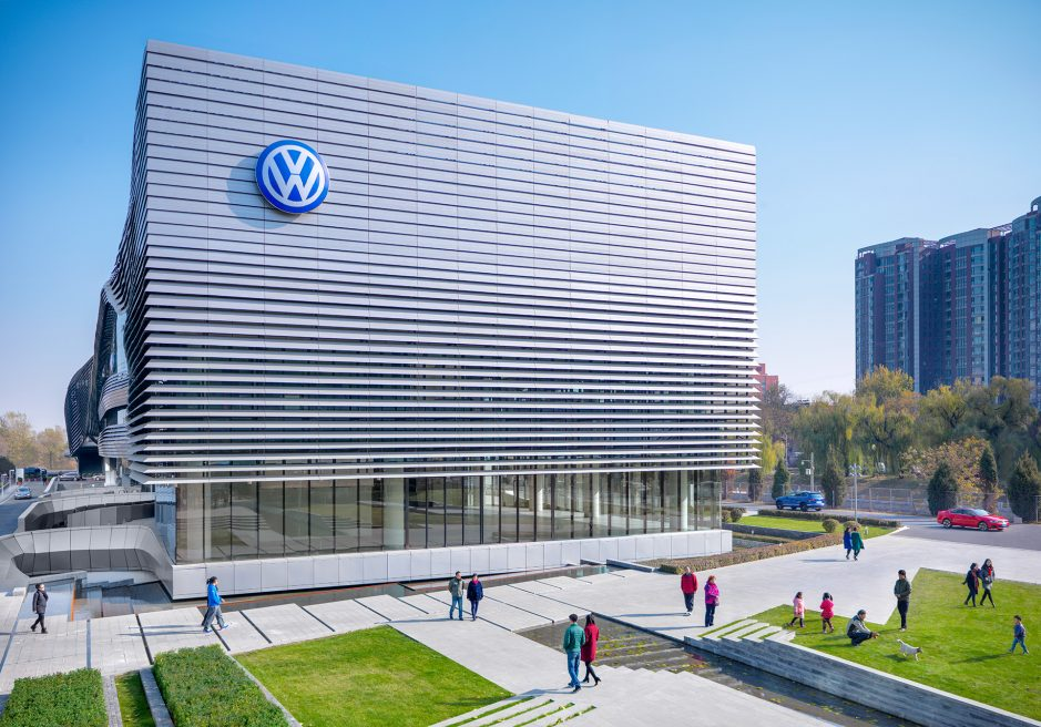 Volkswagen Brand Experience Center Beijing Architectural Retouching